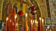 ЧЕСТИТО! Отбелязваме деня на Свети Четиридесет мъченици, осем имена празнуват