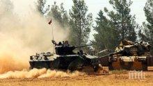 Турската армия достигна околностите на Африн
