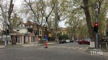 """Улици в Пловдив блесват с нова визия, отказаха се да правят """"Иван Вазов"""" пешеходна зона"""
