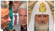 ЕКСКЛУЗИВНО В ПИК! Сидеров изригна срещу Валери Симеонов: Да се извини на патриарх Кирил - отправи груби и недопустими нападки