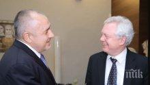 ПЪРВО В ПИК! Премиерът Борисов проведе среща с държавния секретар на Великобритания
