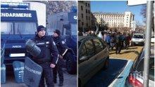 САМО В ПИК! Някой пусна зловреден слух за ранена полицайка на протеста в София! МВР разкри подробности