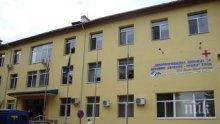 БЛАГОРОДНО! Ученици и учители от троянско училище дариха 2500 лв. на местната болница