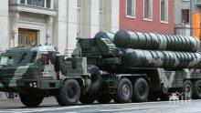 НАТО размаха пръст на Турция: Ще има последствия заради руските ракети С-400