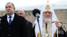 Валери, не се извинявай на православния олигарх Кирил! Ти не си храненик на Кремъл, ти служиш на българския народ