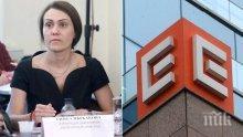 СКАНДАЛНА КЛАУЗА! ЧЕЗ задължила Гинка да окаже сътрудничество по делото срещу България
