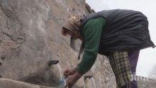 На сухо! Във врачанско село без вода от седмица. Жителите подготвят протест