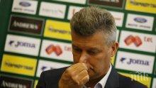 ИЗВЪНРЕДНО! Шефът на футболните съдии хвърли оставка