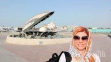 БАРОВКА! Нелина посрещна 8-ми март в Доха (СНИМКИ)
