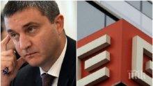 """ГОРЕЩА ТЕМА! Министър Горанов: Българското правителство не е получавало предложение от ЧЕЗ в Прага! Ето какво съобщиха от """"Инерком""""(ОБНОВЕНА)"""