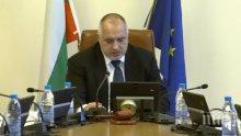 ИЗВЪНРЕДНО В ПИК! Борисов: Дошло е времето за промени! Ето какво заръча премиерът на министрите за Наказателния кодекс след убийството в Пловдив (СТЕНОГРАМА)