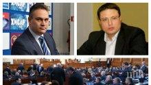 ИЗВЪНРЕДНО В ПИК TV! Депутатите в схватка кой да бъде шеф на мегаструктурата за борба с корупцията - гледайте НА ЖИВО!