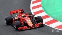 Фетел тотално доминира в предпоследния тест преди началото на сезона във Ф1