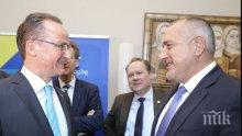 Премиерът Бойко Борисов на важна среща с представители на Бундестага (СНИМКИ)