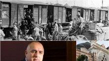 ИЗВЪНРЕДНО В ПИК TV! Премиерът Борисов с емоционална реч за спасението на българските евреи: Гордея се, че съм потомък на такъв народ (ОБНОВЕНА/СНИМКИ)