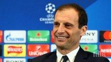 Треньорът на Ювентус след победата над Тотнъм:  Изчакахме точния момент