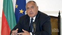 Борисов: Може да сме една от най-младите страни-членки на ЕС, но сме от най-дисциплинираните