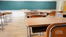За пример! Всички деца в Община Велико Търново са записани в училище или детска градина