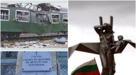 ПАМЕТ! 33 години от атентата на гара Буново: Взрив, писъци и тишина