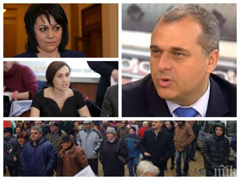 САМО В ПИК TV! Патриотът Искрен Веселинов разкости социалистите за протестите срещу сделката с ЧЕЗ и ветото на президента за КТБ (ОБНОВЕНА)