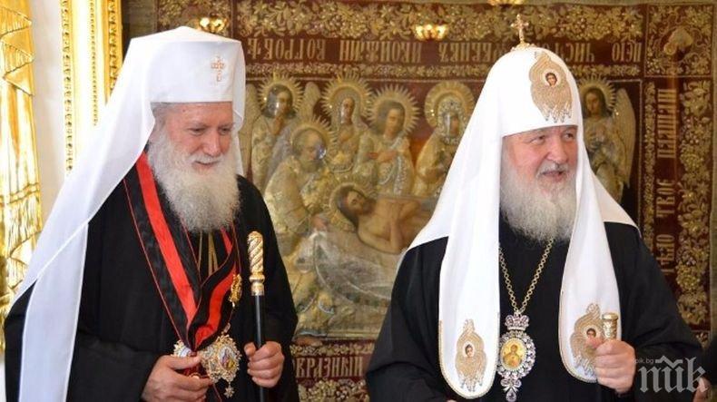 Какво каза и какво премълча руският патриарх Кирил?