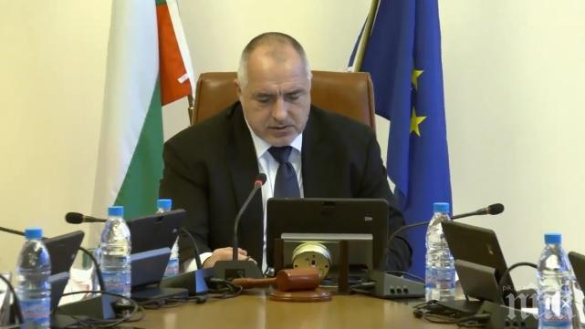 Борисов събра кабинета на извънредно заседание заради проблема с язовирите