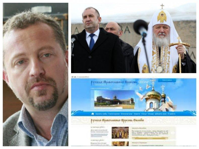 РАЗКРИТИЕ НА ПИК! Скандалът със стенограмата за патриарх Кирил се разгаря - съветникът на президента Радев в дъното на схемата