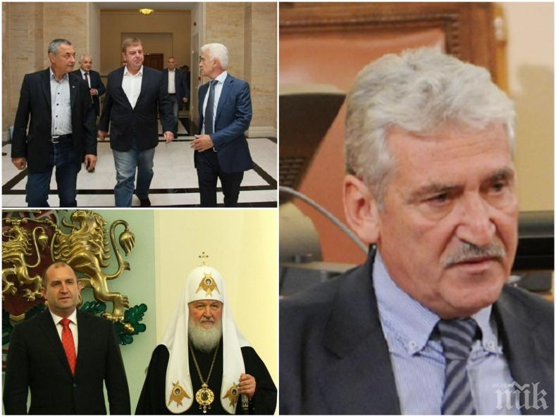 ИЗВЪНРЕДНО! Красимир Велчев с горещ коментар за скандала с Румен Радев и патриарх Кирил и трусовете в коалцията на патриотите