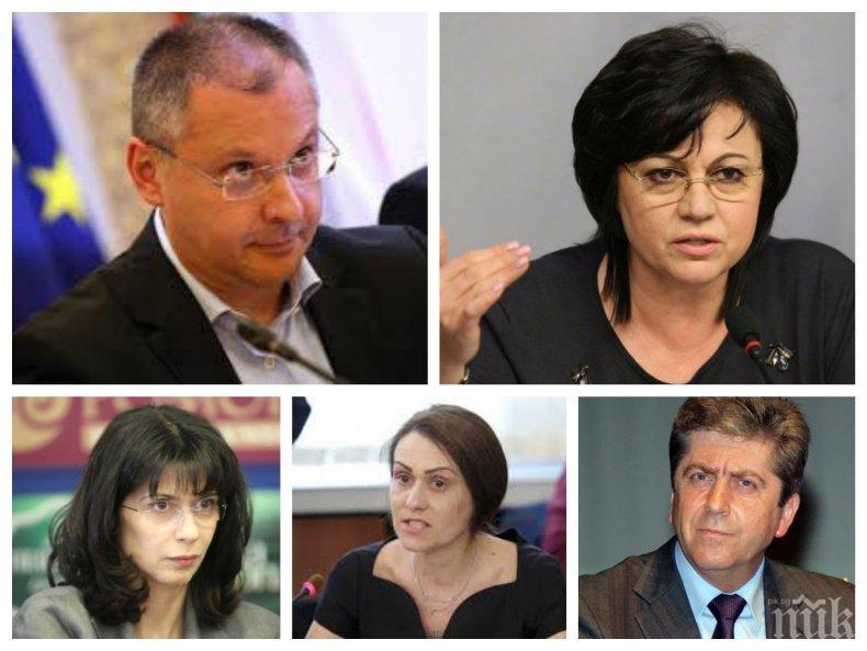 ВОЙНА В БСП! Нинова готви балтията на Сергей Станишев заради ЧЕЗ - ще последва ли президента на ПЕС съдбата на Първанов?