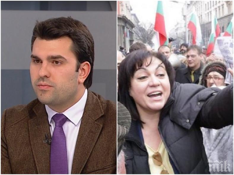 ЕКСКЛУЗИВНО В ПИК! Георг Георгиев каза какво е трън в очите на БСП: Завиждат, затова искат оставката на правителството