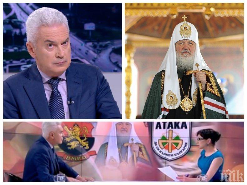 СКАНДАЛ В ЕФИР! Сидеров подпука Цветанка Ризова и уличи бТВ в най-големия грях към българската държава!
