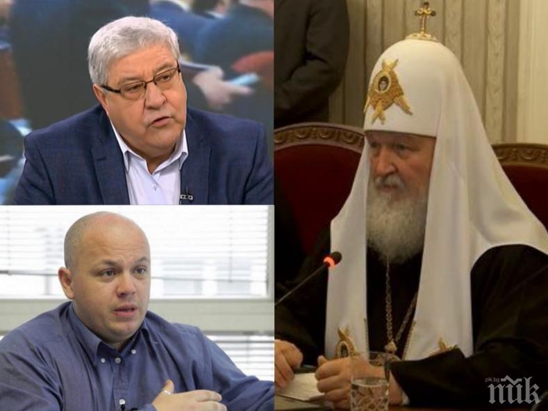 ЕКСКЛУЗИВНО В ПИК! Александър Симов разкри откъде идва гневът на патриарх Кирил! Един президент - гаджето на Деси Банова, изобщо не споменаваше Русия..