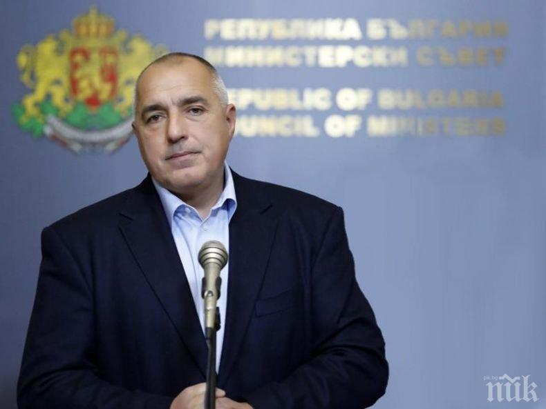Извънредно в ПИК! Борисов: Отпускаме 3 млн. лв. на Хайредин да си оправят язовирите