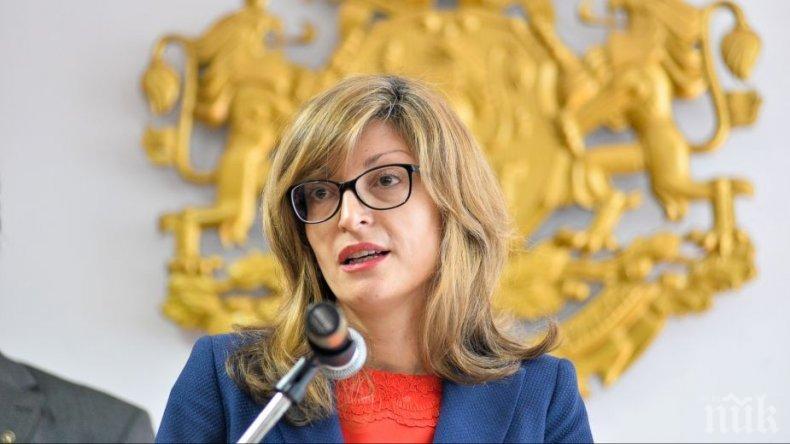 Австрийски министър благодари на Екатерина Захариева: България пази отлично външната граница