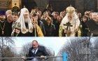 """САМО В ПИК И """"РЕТРО""""! Александър Симов с ексклузивен коментар: """"Путинистът"""" патриарх Кирил и зоологичните русофоби"""