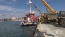 Спасителна акция! Изваждат потъналото корабче от Бургас за остров Света Анастасия