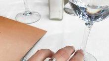Ползите от късната сватба не са за пренебрегване