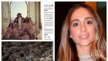 ЕКСКЛУЗИВНО В ПИК! Дъщерята на турския милионер Мина Башаран предчувствала смъртта си! Дни преди самолетната катастрофа споделила, че се страхува... (СНИМКИ)