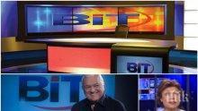 ТОЧКА НА КИПЕНЕ! Прецакани журналисти от Би Ай Ти изригнаха пред ПИК TV: Не сме мишки и роби! Няма да мръднем от телевизията, докато не получим заплатите си (ОБНОВЕНА)