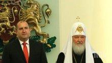 Една българка пише на руския патриарх: Кои сте вие, че да искате благодарност от нашата 1300-годишна държава?