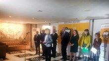 """Хотел Маринела домакин на """"Национални дни на кариерата 2018"""""""