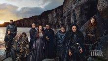 """Тъжна вест за милионите фенове на """"Game of Thrones"""": На финала всички..."""