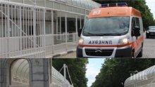 """ИЗВЪНРЕДНО В ПИК! Смъртоносен инцидент в завод """"Арсенал""""! Хвърчат линейки и пожарни, засега има една жертва, а друг е със сериозни изгаряния (ВИДЕО/СНИМКИ)"""