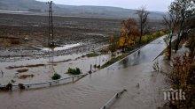 БЕДСТВИЕ! Наводненията в Бургаско унищожиха хиляди декари с посеви