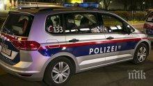 Поредно нападение във Виена, този път срещу полицай