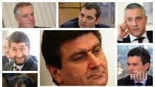 """БОМБА В ПИК! Нов """"Отечествен фронт"""" срещу Бойко Борисов. Корнелия и десни заедно, помагал мастит бизнесмен"""
