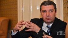 Драгомир Стойнев: Всички да се обединим около нова Енергийна стратегия
