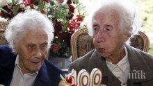 Над 7 000 столетници живеят в Русия
