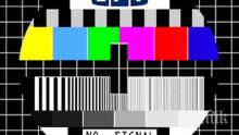 Гръцките телевизии на бунт, спират да излъчват програмата си