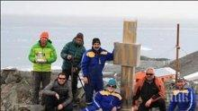 Паметникът на кирилицата вече е поставен на Антарктида, ще има и трети